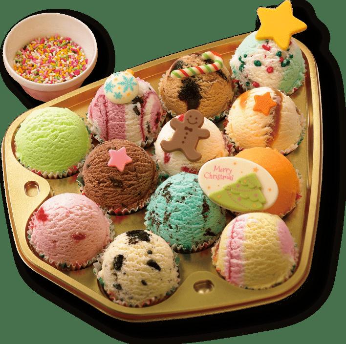 サーティワンクリスマスアイスケーキクリスマスツリーバラエティーパック