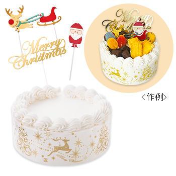 不二家クリスマスケーキみんなで作ろう♪パーティケーキ
