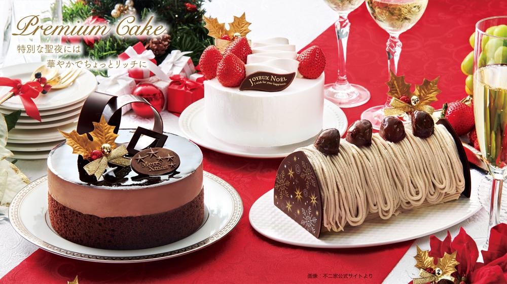 不二家クリスマスケーキ